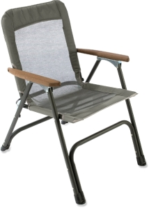 The new camp chair from REI